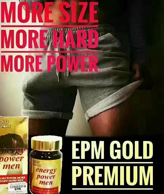 EPM Gold Premium 增大增粗保健品(50颗装)-RM400