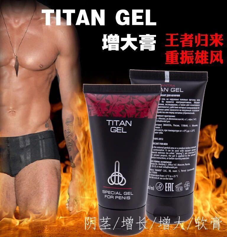 Titan Gel 增大增粗延时軟膏-RM100
