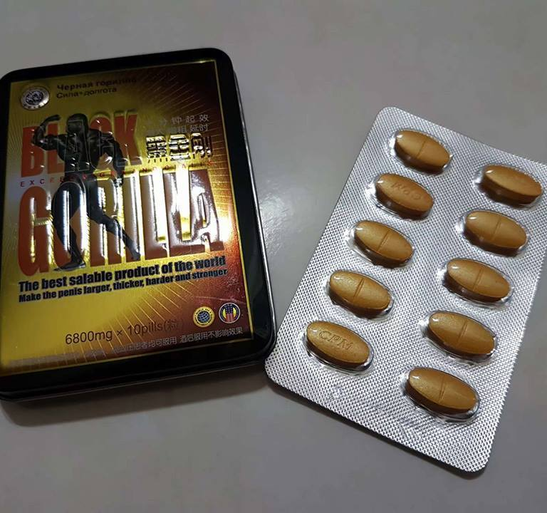 香港进口 黑金刚 Black Gorilla-RM100