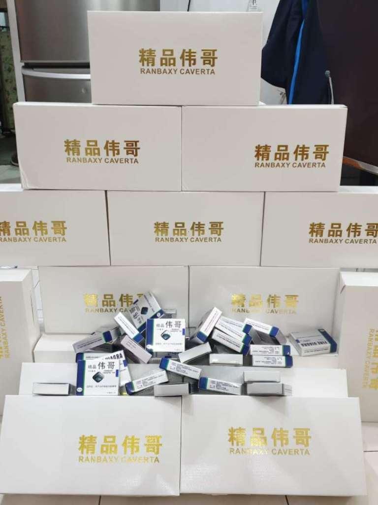 精品伟哥 Selected Viagra (30颗装)-RM250