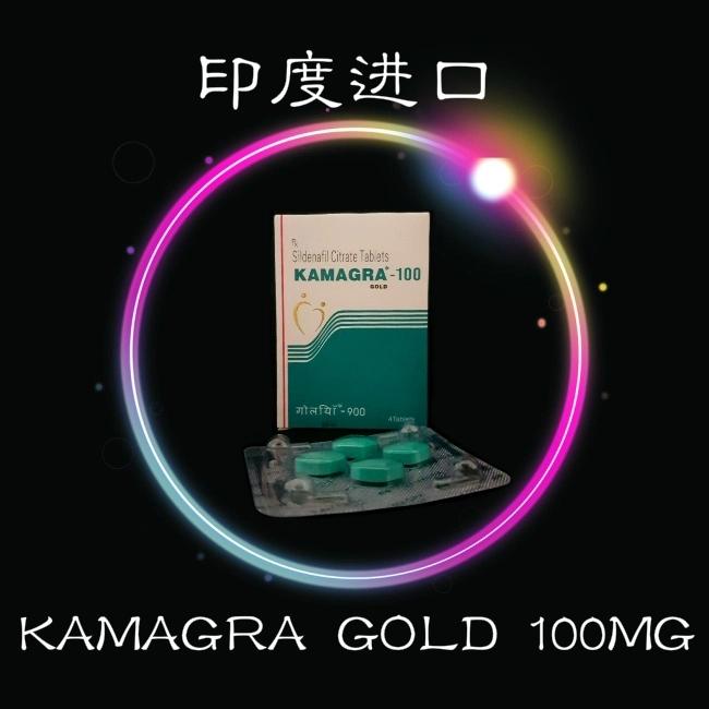Kamagra (4颗装)-RM80