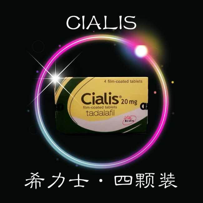 美國原裝犀利士Cialis (4颗装)-RM80
