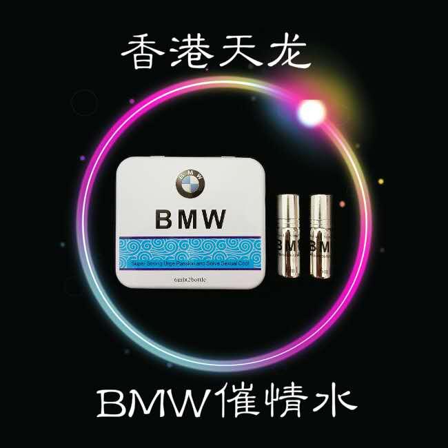 BMW super fast sex drop (2botel)-RM150