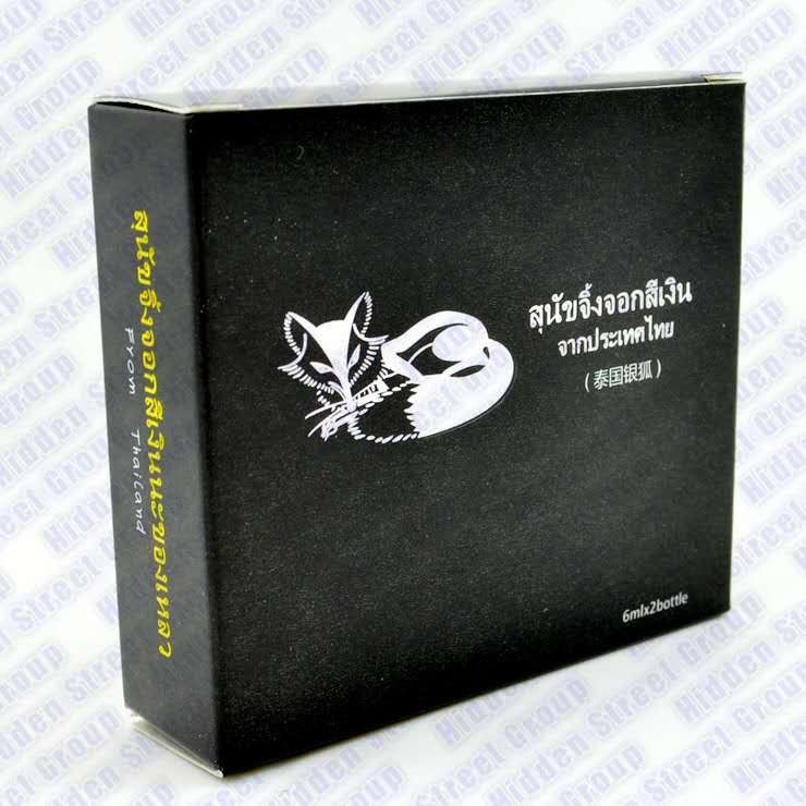 泰国银狐女用激情口服液(两瓶装)-RM150