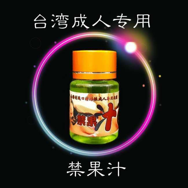 禁果汁 (台湾进口,限量发售)-RM340