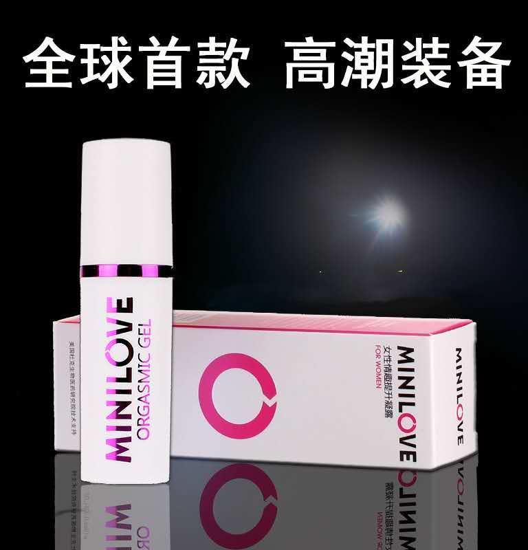 MiniLove微爱情趣提升凝露女性性爱高潮液-RM100