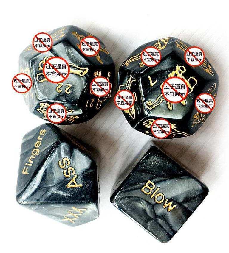 终极调情骰魔 (一盒4颗)-RM70