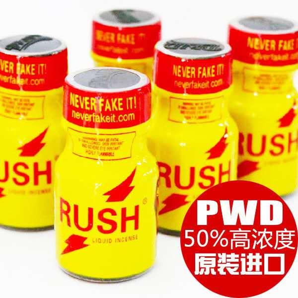Rush Popper 經典推薦超強小超人-RM120