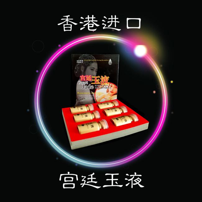 宫廷玉液 (6瓶装)-RM260