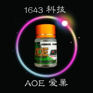 AOE 爱巢 RM 350