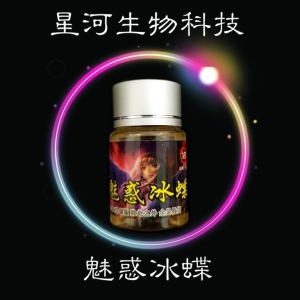 魅惑冰蝶 RM 240