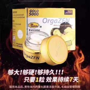 OrgaZFN Gold 5000【12颗装】 RM 220
