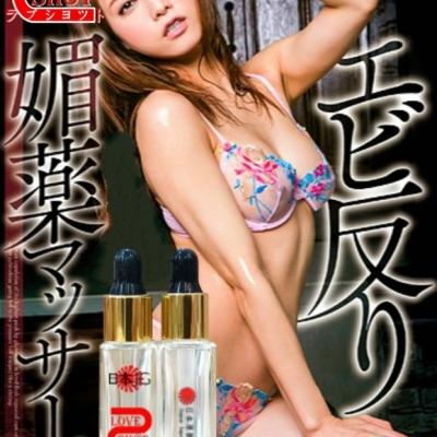 日本JG Love Shot II RM 200