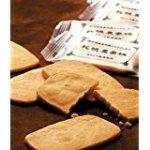 北海道限定のお菓子。お土産に。きのとや札幌農学校ミルククッキー。北海道大学認定!