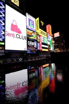 La Osaka cu Genti.CLUB