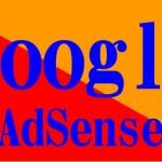 アドセンス審査を2回目で合格した方法!審査時の記事も公開