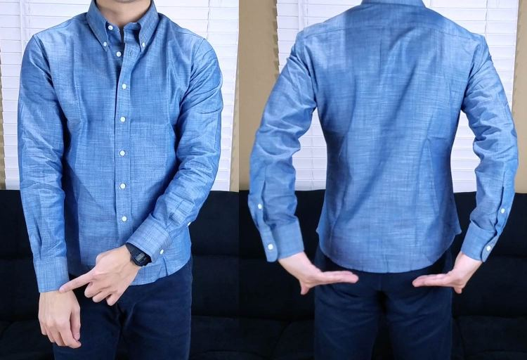 MTailor Custom Shirt Fit 2   GENTLEMAN WITHIN