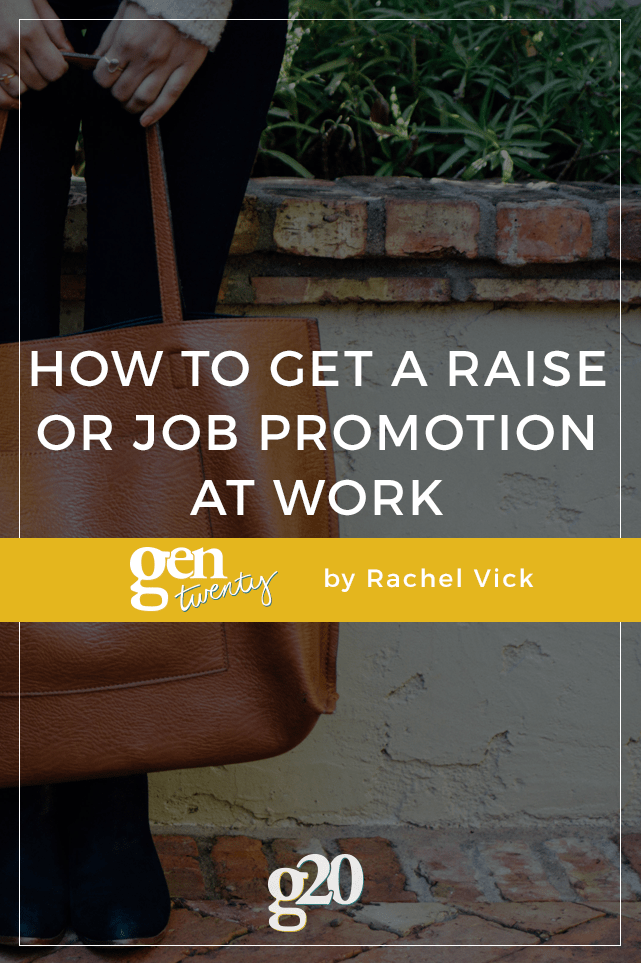 the step by step guide to asking for a raise or promotion