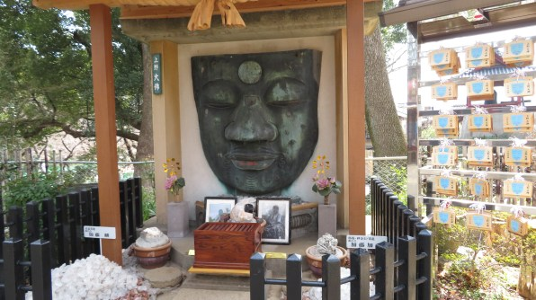 Daibutsu - where students pray for exam success