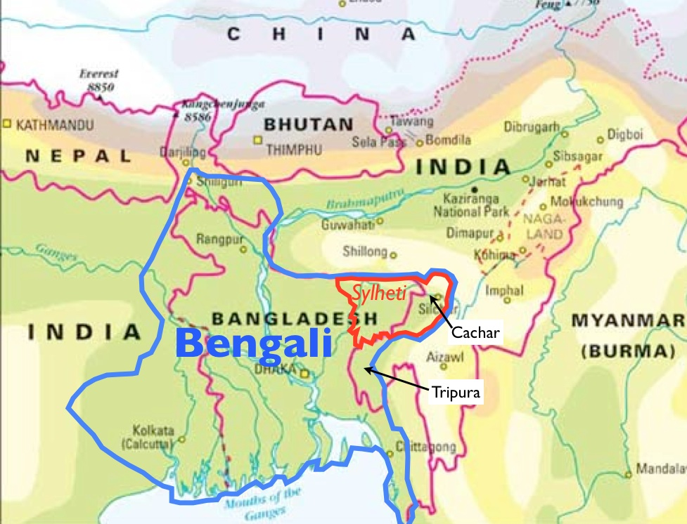 Area where people speak Bengali. Indian West Bengal and Bangladesh.jpg