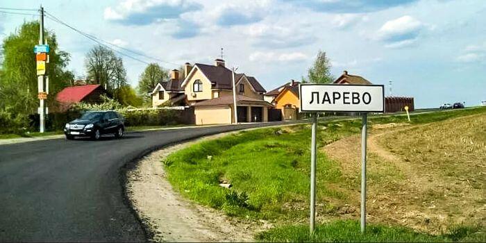 Кадастровый инженер от компании Геодезия-Кадастр в деревне Ларёво