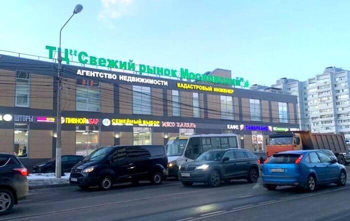 Кадастровый инженер от компании Геодезия-Кадастр в городе Московский