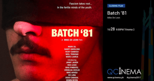 qcinema 2017 schedule batch 81