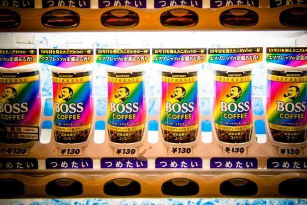 BOSS Coffee!
