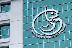 PELUANG KARIR KEMENTRIAN KELAUTAN DAN PERIKANAN REPUBLIK INDONESIA