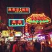 Hong Kong Néon 10