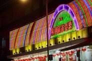 Hong Kong Néon 3