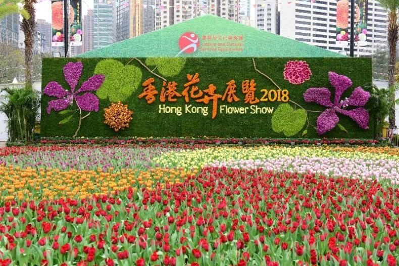 hk vic garden