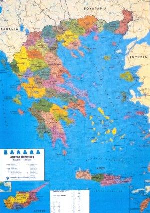 Ελλάδα Πολιτικός