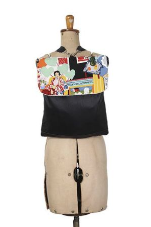 Vintage Creations: 6 Way Bag