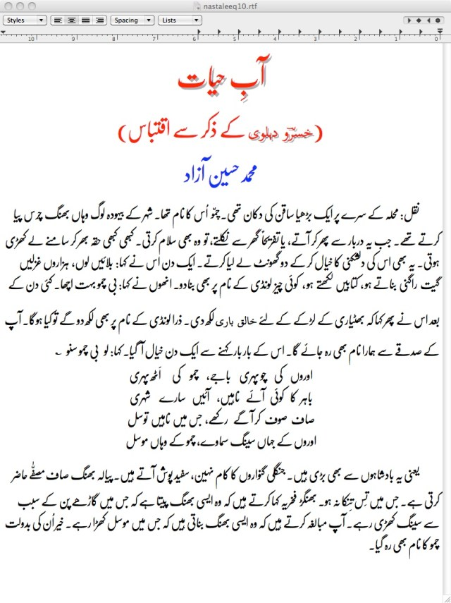 Urdu on Computers