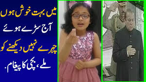 Pakistani Talented Kid Reaction On 23rd March Parade - Talented Kid Funny Video About Nawaz Sharif