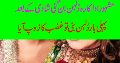 Famous Actress Became Bride after her weeding first time-Geo Entertainment