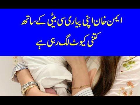 Aiman Khan With Her Cute Daughter-Desi TV Serial