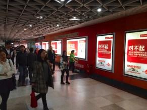 一整排都是京東的廣告