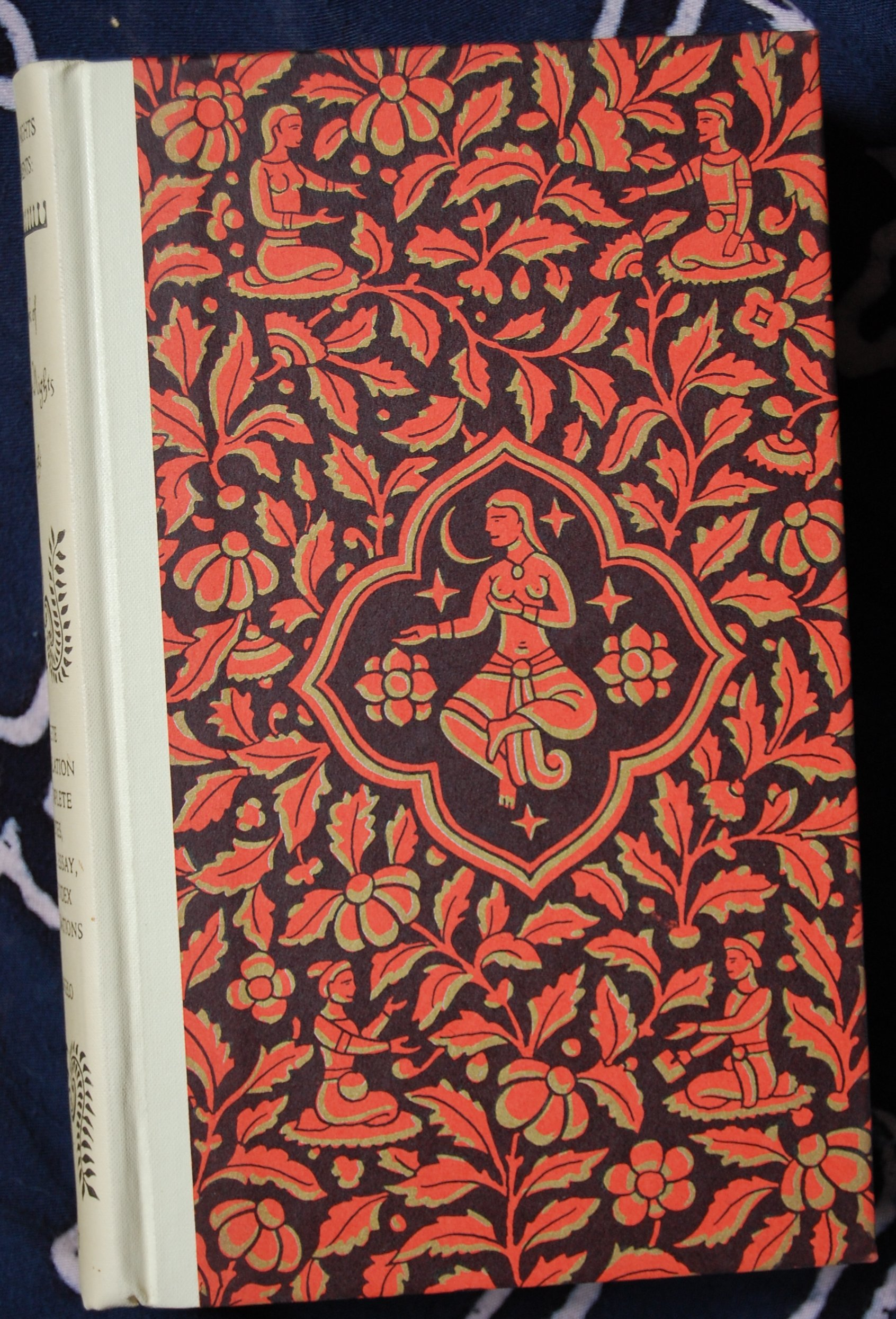 Heritage Press The Arabian Nights Entertainments The
