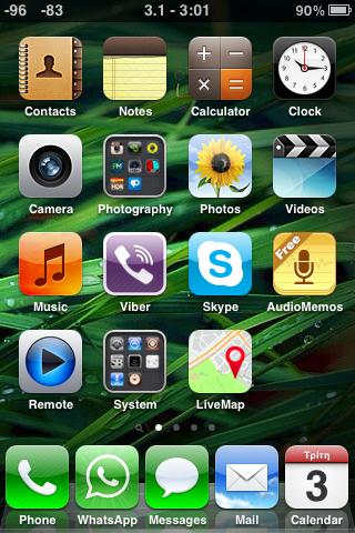 iPhone 3GS screenshot