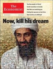 Ποιός-ἔδωσε-τό-σύνθημα-καταστροφῆς-τῆς-Συρίας2