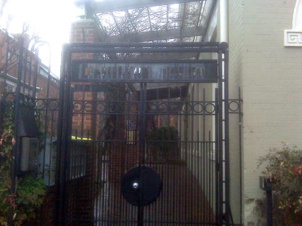 Hamilton Court Gate