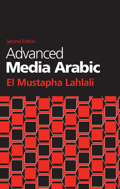 Advanced Media Arabic, 2e cover