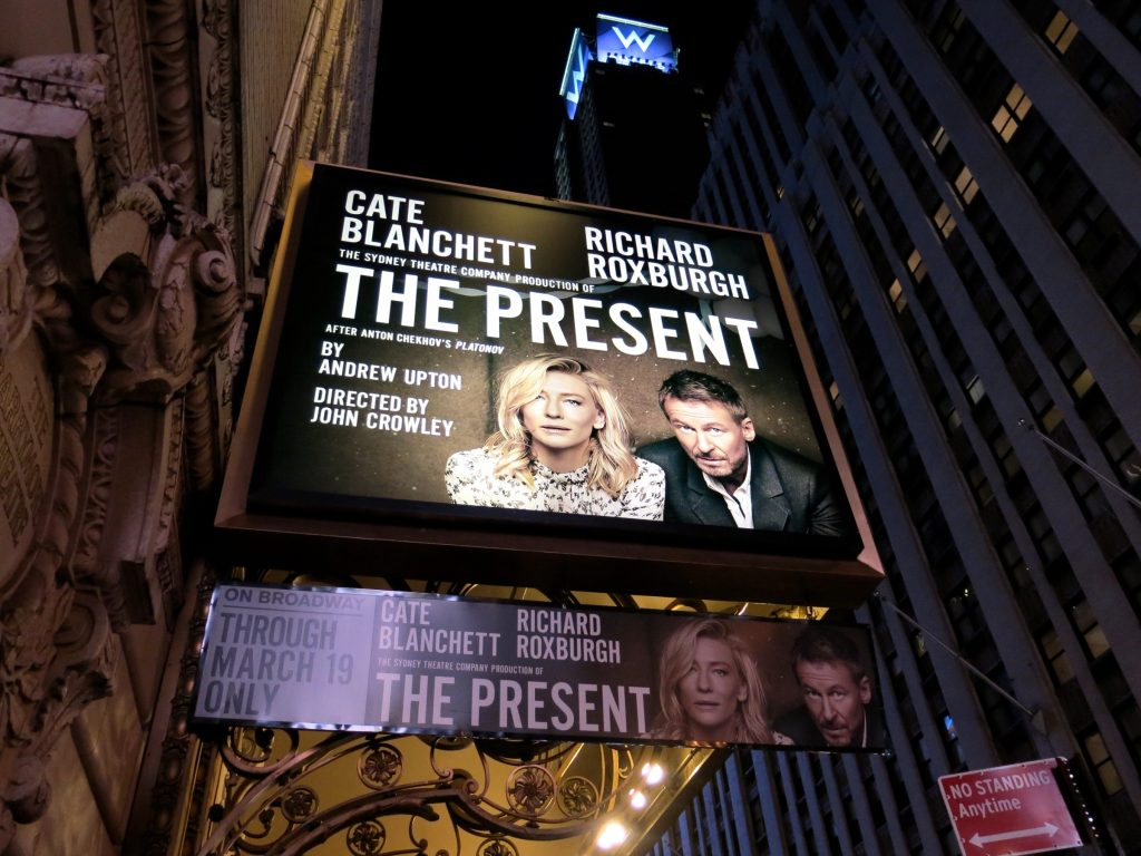 The Night I Saw Cate Blanchett on Broadway