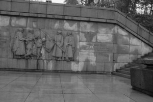 Sculpture at the entrance to the huge Slavin memorial