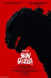 shin_godzilla_us_poster