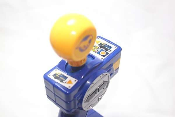 R8637 Blue Pony Remote Controller top