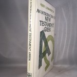 An Introduction to New Testament Greek (English and Greek Edition)