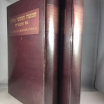 The Pentateuch and Haftorahs, Hebrew Text English Translations and Commentary (2 Volumes - Vol. I Genesis, Exodus, Leviticus; Vol. II Numbers and Deuteronomy)